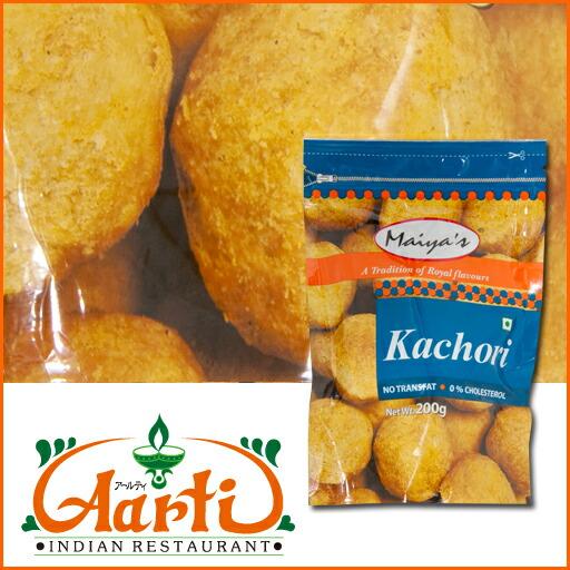 カチョリ 200g 【常温便】【Khachori】【MAIYAS】【ナムキン】【インド】【スナック】【お菓子】【スパイス】 【RCP】
