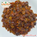In 100 g of Rose hips shell 10,000 yen or more