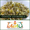 I say chamomile German 20 g