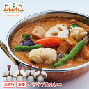 Vegetable Curry electric car (250 g) standard Indian curry! Great fragrance of large vegetables, such as carrots, eggplant, potatoes and spices