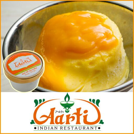 マンゴーシャーベット(100g) インド料理のお口直しに♪【デザート】【スイーツ】【アイス】【アイスクリーム】【Mango】【Sherbet】【ICE】【通販】【神戸アールティー】 【RCP】