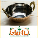 India kitchen making one small サイズインド Gana! Tableware perfect for curry dish! With more than 10000 Yen