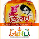 Papad plain pepper without Lijjat 200 g 1 bag