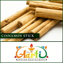I say 20 g of cinnamon sticks (Ceylon / Sri Lanka product)!