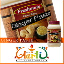 Ginger paste Freshmate 12 kg (*12 1 kg)  Ginger Paste    In 10000 ten thousand yen or more!