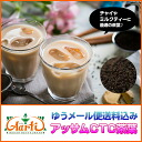 Assam CTC 350 g Chai Masala Chai tea with milk in perfect summer for Assam tea made in CTC method large tea leaves India tea house drink commercial aeschi try mail-order Kobe Artie's