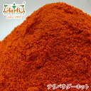 I say 20 g of chili powder hot Chilli Powder Hot