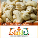 Cashew nuts missing Hall 100 g more than 14,000 yen