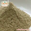 I say 20 g of Cymbopogon citratus powder