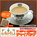 Spiced tea bag heavy Indian tea with milk are tea original blend book case spice use