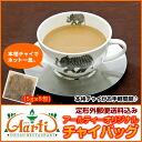 Spiced tea bag heavy Indian tea with milk are tea original blend book case spice use