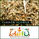 Yaroowflower