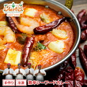Super spicy curry seafood separately (170 g)