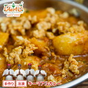 キーマアルカレー one piece of article (250 g) is overjoyed, and taste of the cock ground meat fits the potato which performed bare deep frying!