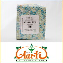 Assam サマーチップ (100 g) ASSAM TEA (Mittal store natural flavors in a reassuring note) cannot be shipped and frozen products