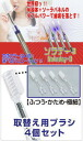 "Solder 3 grab bag ★ coupons available! World's first! Semiconductor and solar panel W power! Drop the topic plaque ionic toothbrush! ""solder three body (soladey-3)"""
