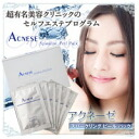 It is adult pimple care in super celebrity beauty clinic Ikeda clinic recommendation firing peeling pack of one discount ♪ Ginza with nine collect on delivery more than six! Chemical peeling & CO2 terra P course is home♪
