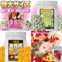 ★ Limited Edition grab bag ■ commercial enzyme supplements 1 year ■ commercial ローズサプリメント year ■ commercial multielemental year ■ commercial プエラリアサプリメント year 4-piece set grab bag!