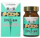 Ohta ISAN health dietary supplement! In the mulberry leaves DNJ (R) mass containing ♪ concentrated extract of Mulberry leaves 10 minutes in the grain! Ohta ISAN Mulberry leaf diet