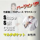 The shapesuit that a sauna suit of the Shinji Takehara produce has version up ♪ heat retention and elasticity! Shapesuit sauna suit former prize fighter