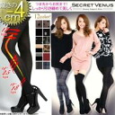 Five cod's! one in eight bonus ♪ spans on the floor wearing pressure magic beauty legs tights! Stylish ringtones in tights on legs luxury model ♪ from the toe up ass 100% legs Declaration! Beauty leg inner シークレットヴィーナス