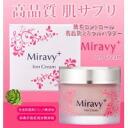 Miravi plus (Miravy +) Ion cream 50 g