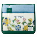 ニッケ business affairs MINTON acrylic new Mayer blanket 140*200cm blue MNAC10801