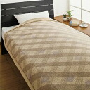 Nikke MC Adam &Eve hamlets fluff cloth 140 x 200 cm beige AE-C21050