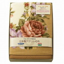 Acrylic new Mayer blanket 140*200cm BSM-601 made in Sugimoto product dealer Japan