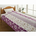 Mountain Inst. fur Microfiber blanket 150 x 210 cm purple E20380