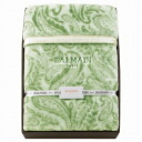 Otsu corporation BALMAIN micro fiber blanket 140*200cm green 1220517