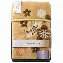 Tamurakoma did entertain kazki Neumeier blanket 140 x 200 cm beige TRPB-501