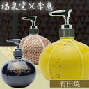 李惠 overcharges boom; series soap bottle (Fukusen kiln) yellow rust Tang grass pin strike