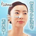 The pore brush which ビューナ is kind to