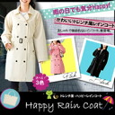 Trench wind Happy raincoat (ivory)