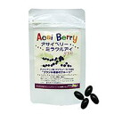 Acai berry miracle eye