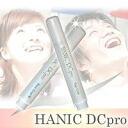 ハニック DCPro basic set