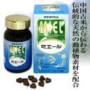 Miele 300 mg x 200 grain