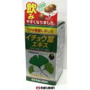For ginkgo biloba economical two months