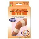 Beige 301810 with Nakayama-type knee band magnet