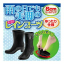 It is design rain boots black S heel up relaxedly