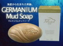 * Coupon use non-topical GE appeared in the soaps! Going for gold! Newborn skin elasticity! succulent skin beauty ♪ Korea facials use phantom SOAP get.! In the strongest combination of GE and sea mud to the longing of your skin! 09dw12