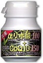 "Birth topics constituents the strongest タッグサプリメント of Coenzyme Q10 and alpha lipoic acid (thioctic acid) ♪ Coenzyme content is big increase in renewal! 1 Day and 150 mg of COQ10 lipoic acid 100 mg content. ""Alpha ーリポ acid 100 + CoQ10 ' birth."