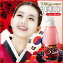 "Two cod's! 1 piece 5 pieces bonus ♪ Japanese woman of unknown space cosmetics! Hot topic in Korea ""Asian treasures"" moistening! Latest Korean beauty! ""450 g of moistening 3 RED peeling gel"""