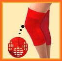 Delivery fee and germanium compound knee supports, knee stiffness, good day start lap for Red knee teacher of Star Tiger supporters knee knee supporters germanium supporter topic