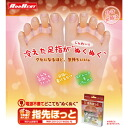 TV drama series cold toes snug and warm! just wear toe stretch & relax! Anywhere in power-free toe?! winter toe women toes were toy toy warm fingertips relieved (finger hot)