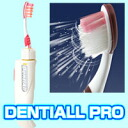 Always use toothbrush in the 3D sonic toothbrush! At 45,000 times more vibrations per minute teeth health support ♪ stains teeth, yellowed bye bye! デンティオールプロ DENTIALL PRO