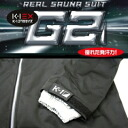 "Everyday life exercises only by that K1 rial sauna suit wearing renewal ♪? As for that former K1 player small equal winding player large great admiration ♪ sauna suit shapesuit diet suit ""K-1EX rial sauna suit G2"""