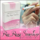"Just like the real thing! Nicotine and tar 0! Suction sensor! ""Electronic cigarettes Rin ローズスモーカー"""