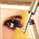 3 Or more sales! 1 piece 5 pieces bonus. Hollywood-thick, long lashes! Quasi drugs growth Eyelash treatment! 'ハリウッドアイズグラマリッチトリートメント'